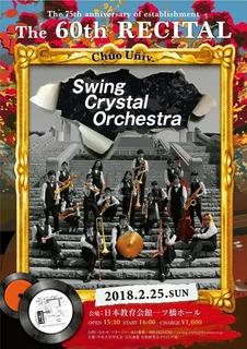 swing crystal-60th.jpg